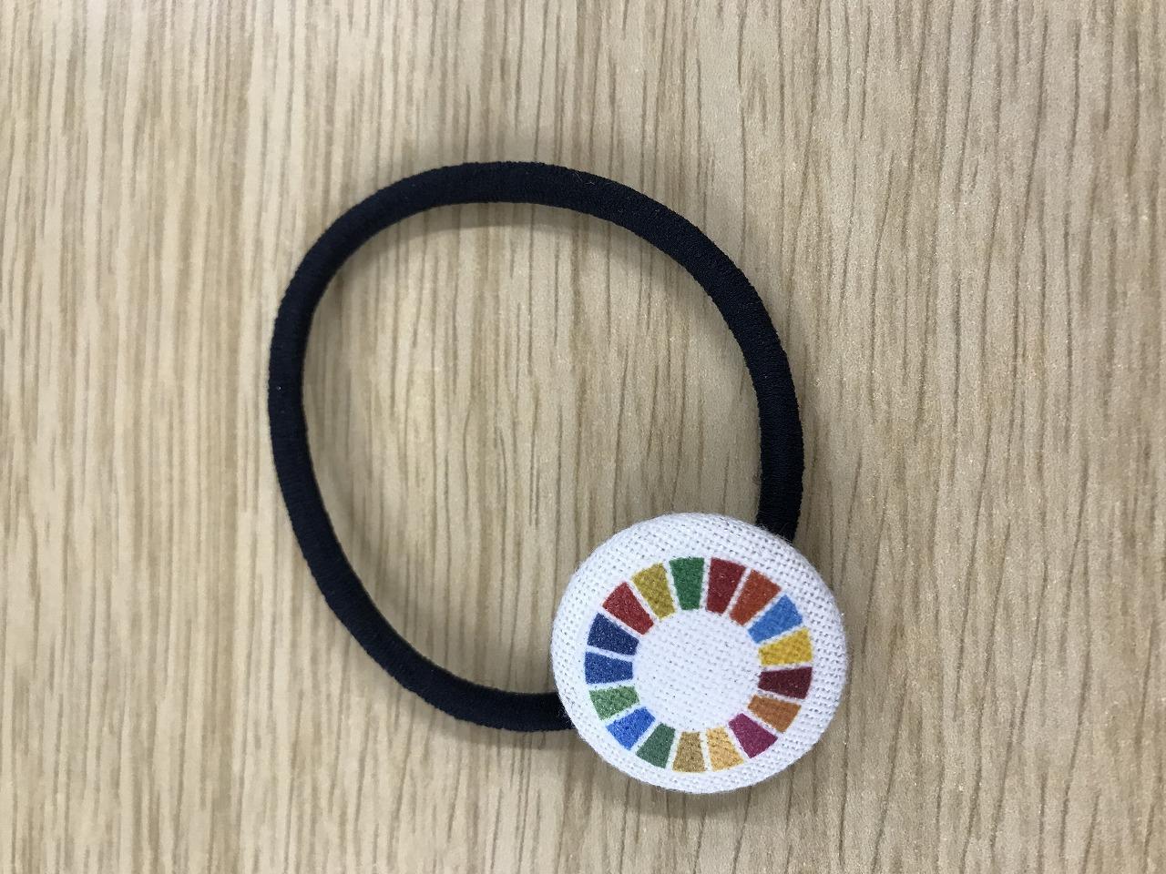 SDGsヘアゴム