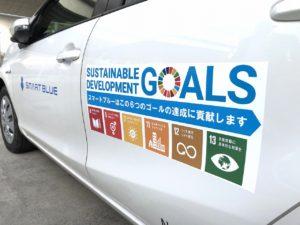 社用車SDGsステッカー,アクア,プリウス