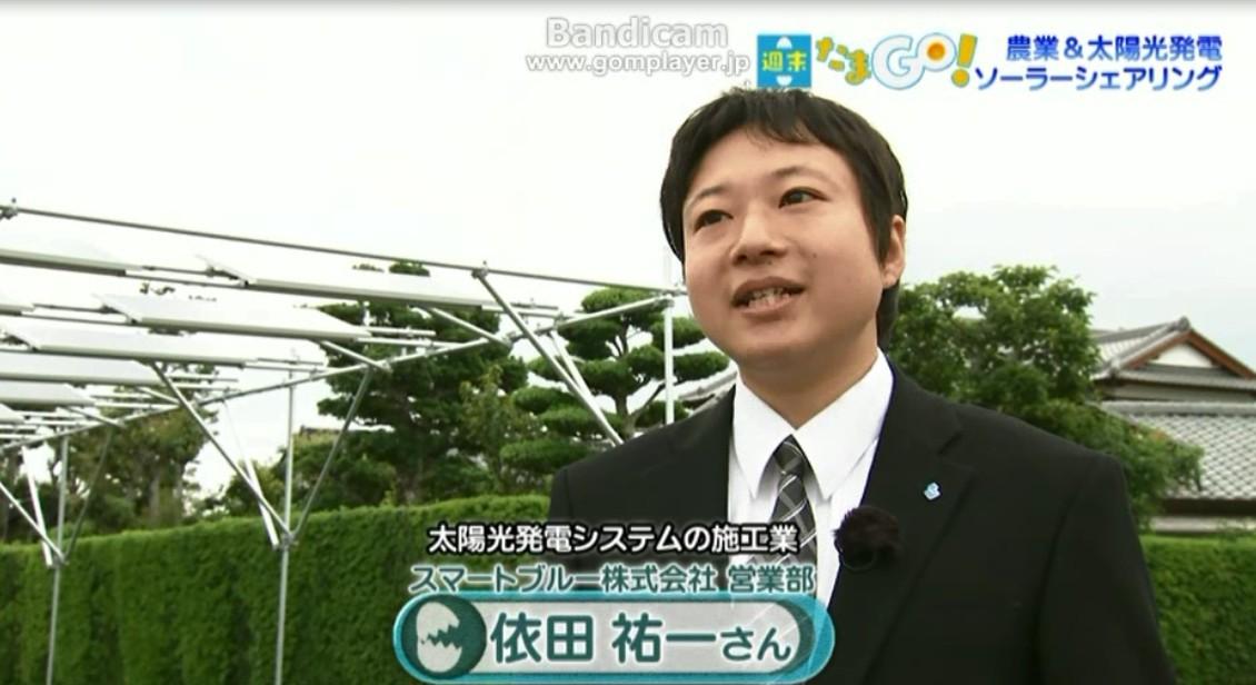 20140705たまごちゃん